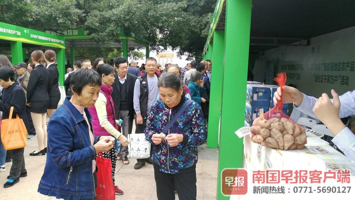 广西三单位联合倡议:鼓励民营企业购买扶贫产品