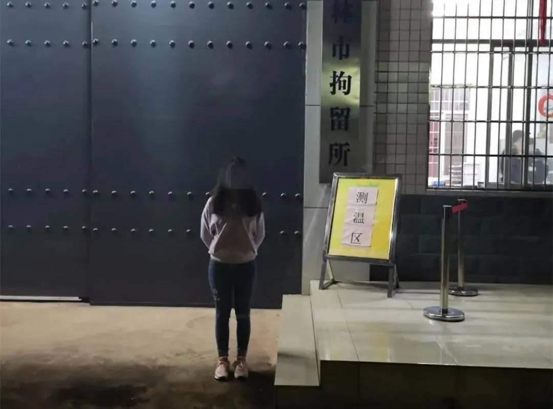 玉林一女子从香港返回,不主动报
