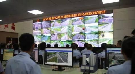 """广西:国家高速公路将两公里设一对高清""""天眼"""""""