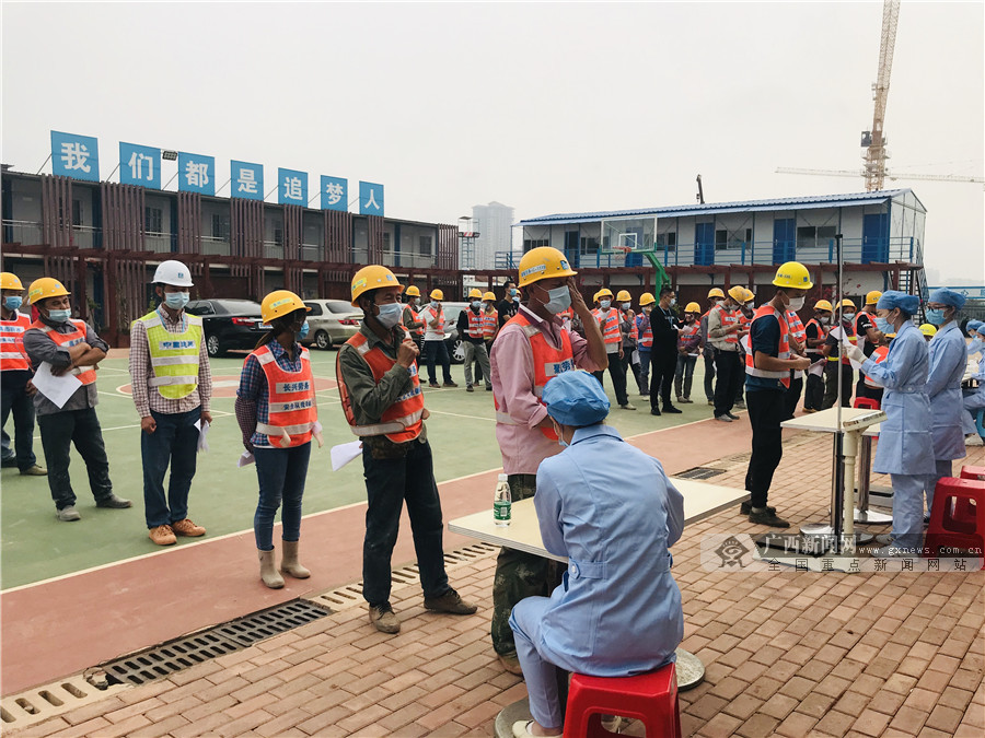 中建八局复工复产在行动 免费为项目建筑工人提供体检服务