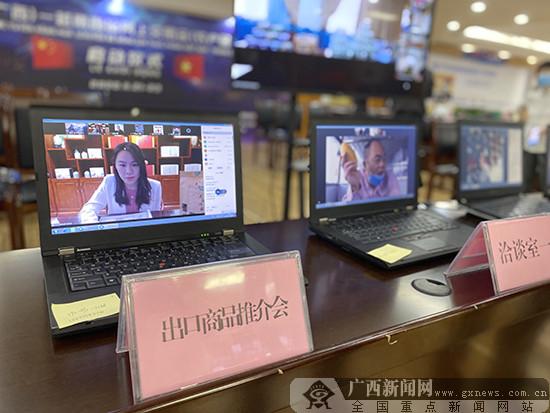 """广西11家优质""""正""""印认证企业参加中国(广西)- 越南商品网交会"""