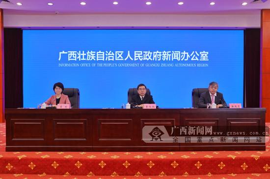 2020年广西第一季度_2020年广西二季度GDP增长4.6%增速进入全国第一方阵
