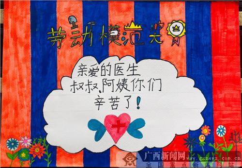 劳动使人幸福 南宁市桂雅路小学开展劳动实践
