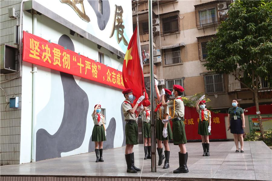 """南宁市桃源路小学迎接四至六年级""""小军人""""复学"""