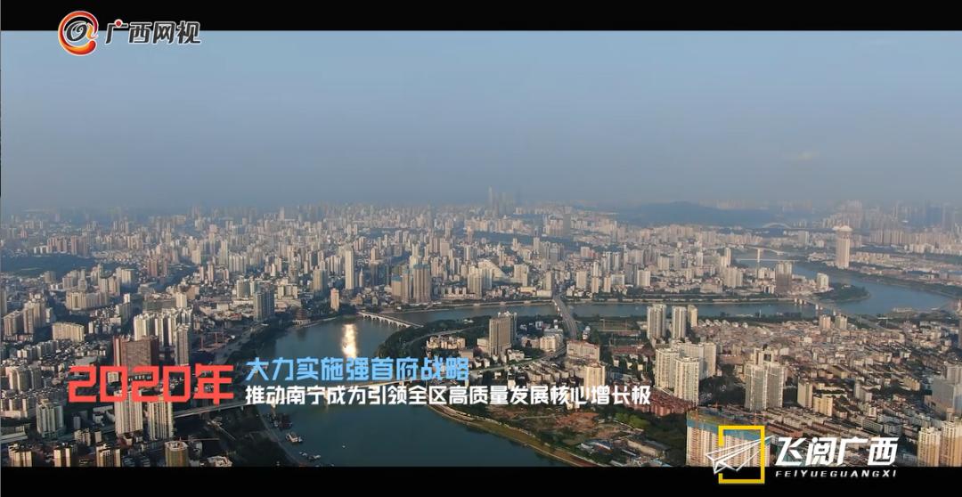 南宁市2018经济总量_南宁市经济适用房照片(2)