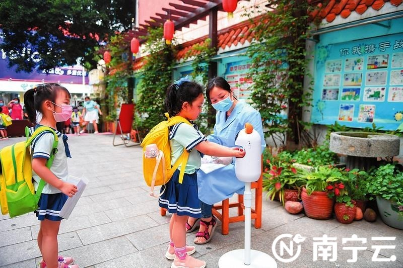 南宁市特殊教育学校、幼儿园等最后一批学校开学