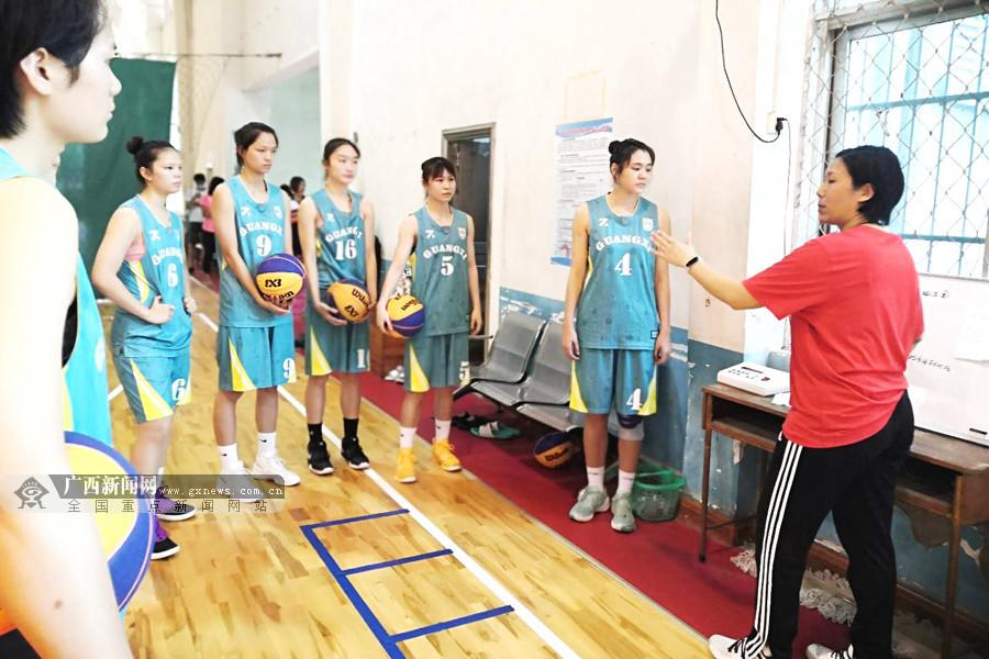 广西女篮开展复训后首次训练公开课 专家现场指导
