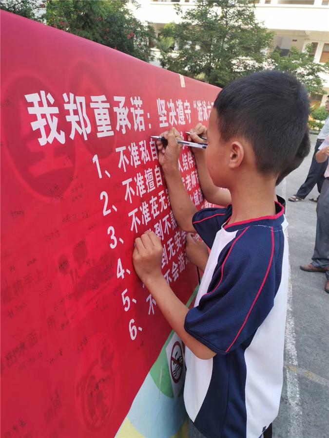 强化防溺水安全教育 南宁青秀支教队在行动