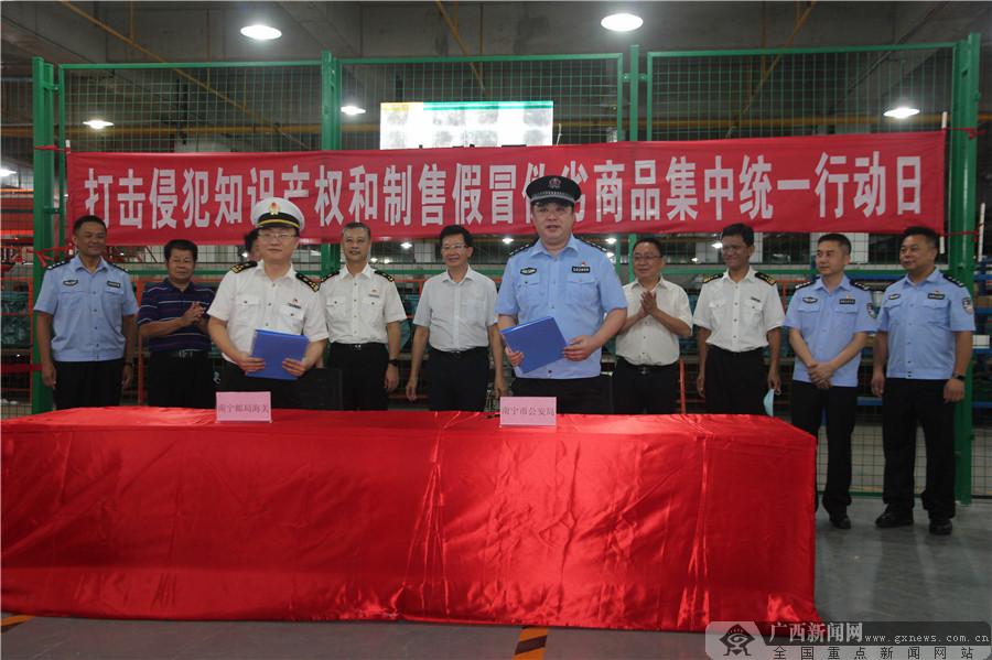广西组织开展打击侵权假冒违法犯