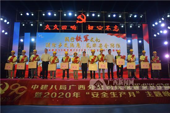http://www.edaojz.cn/xiuxianlvyou/758884.html