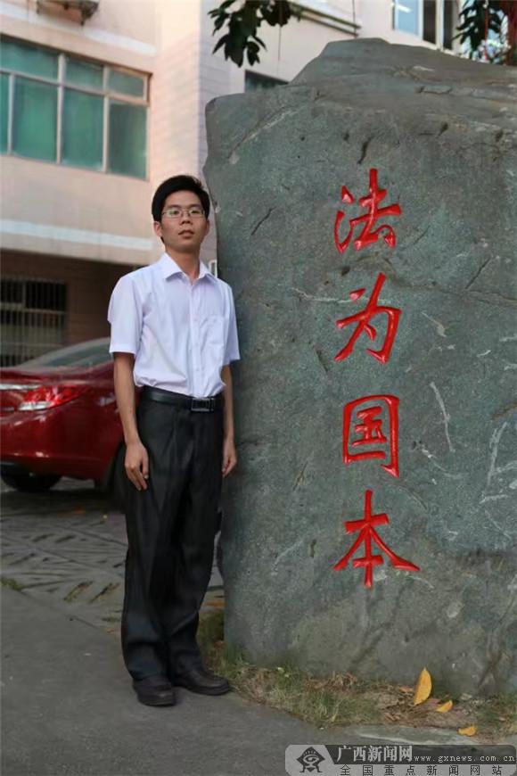 中国人寿广西分公司黄林成