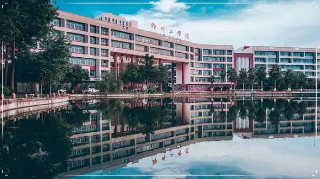 2020年广西柳州高考_2020年柳州市中小学生模型运动竞赛圆满落幕