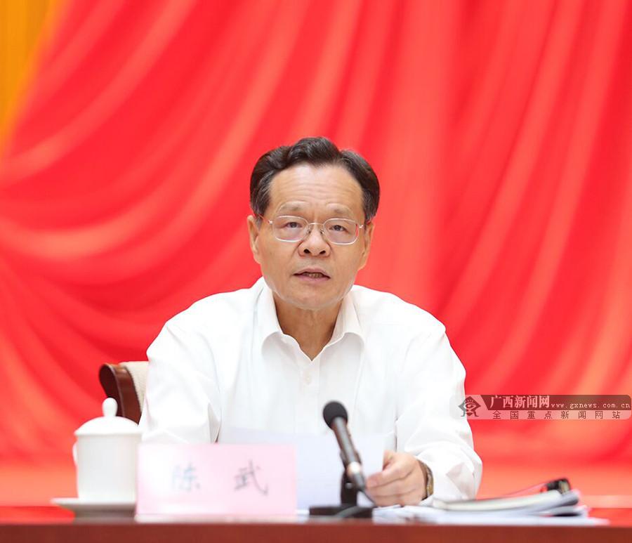 中国共产党澳门永利总部网址登录口最老壮族自治区第十一届委员会第八次全体(扩大)会议公报
