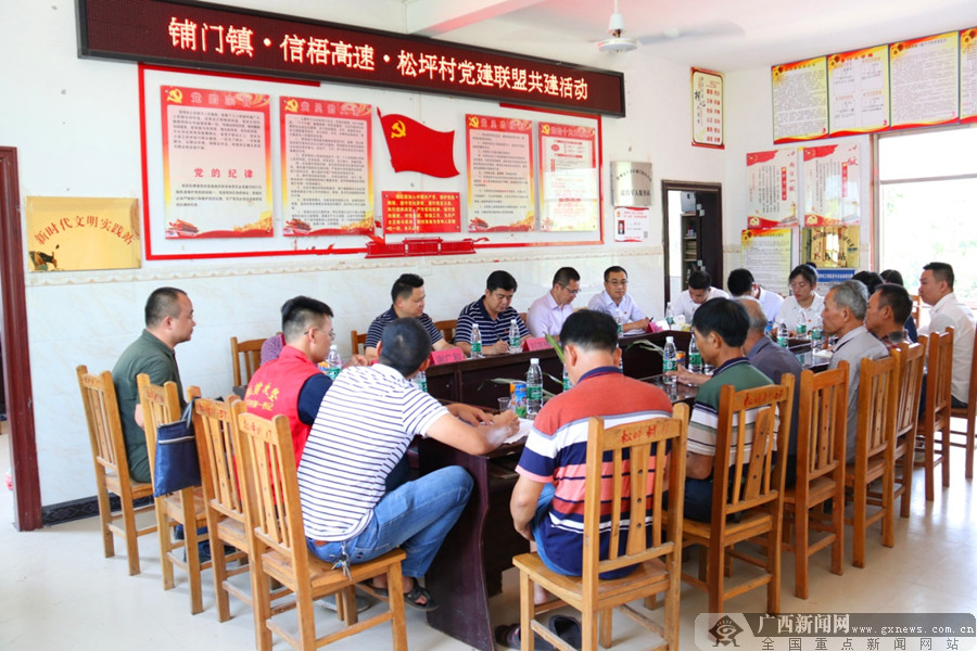 党建引领扶贫:信梧高速与沿线村