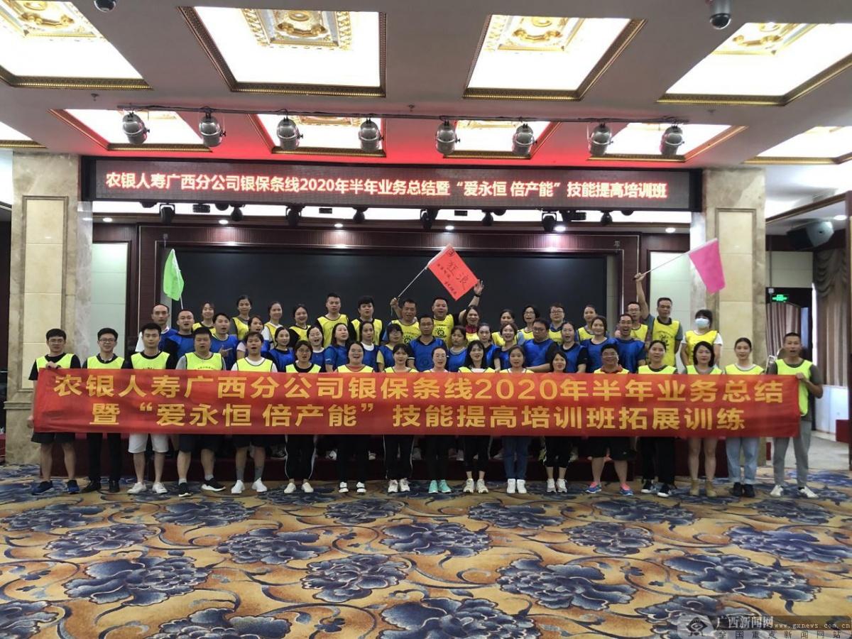http://www.weixinrensheng.com/zhichang/2222079.html