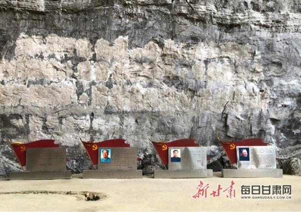 【每日甘肃网】探访东兰广西农民运动讲习所旧址――列宁岩