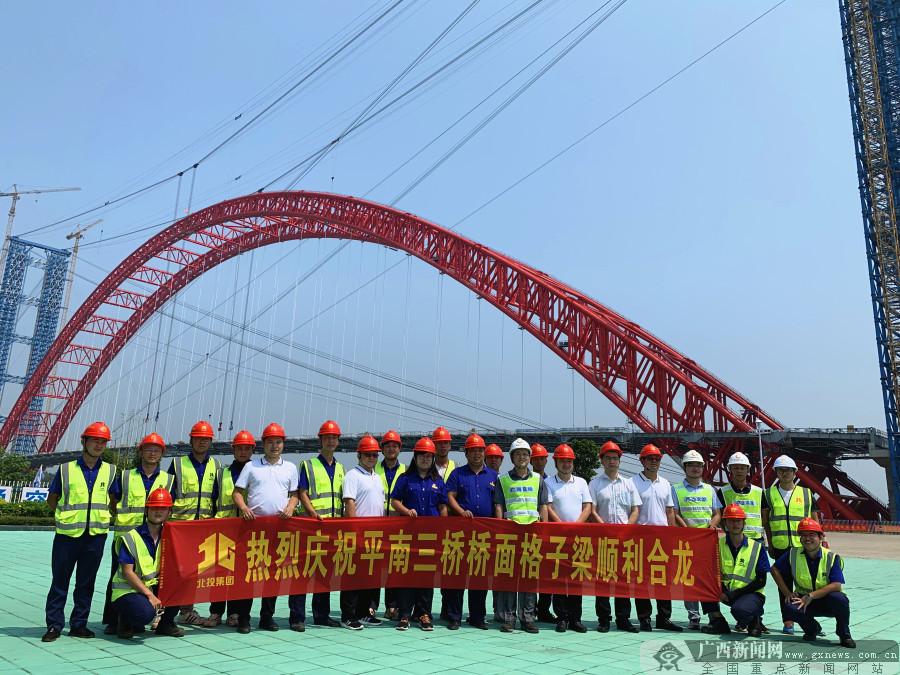 世界最大跨径拱桥——平南三桥桥