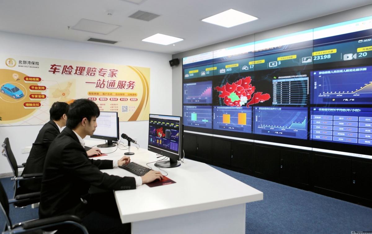 广西银行业保险业服务自贸区建设系列报道(保险篇)