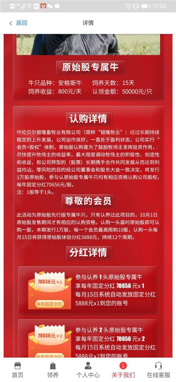 http://www.k2summit.cn/qichexiaofei/2904829.html