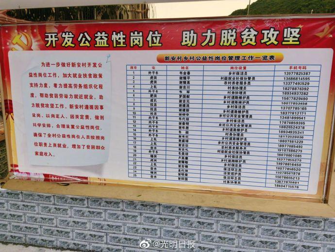 广西罗城:这个村靠天吃水的难题解决了