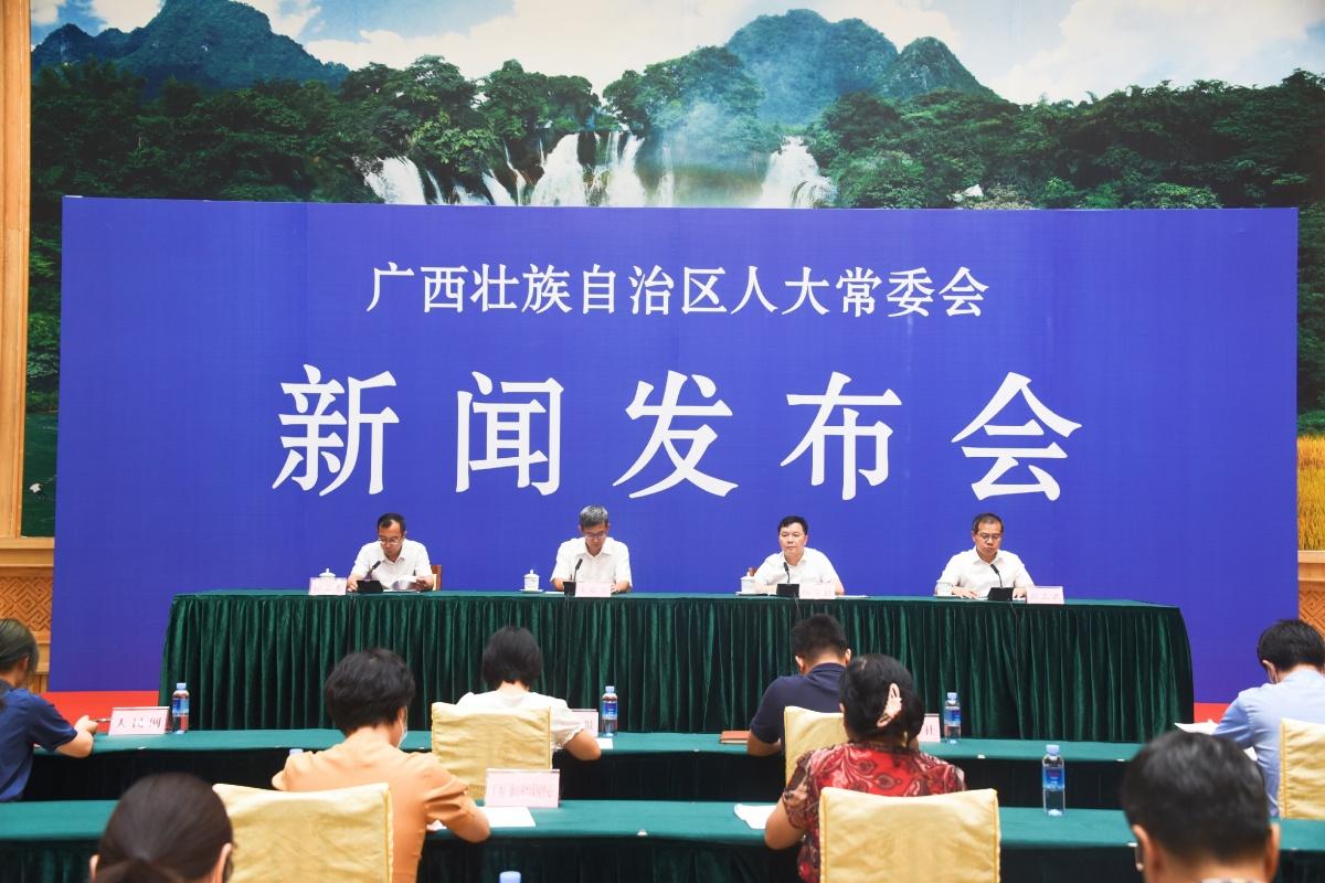 中国(广西)自由贸易试验区条例公布