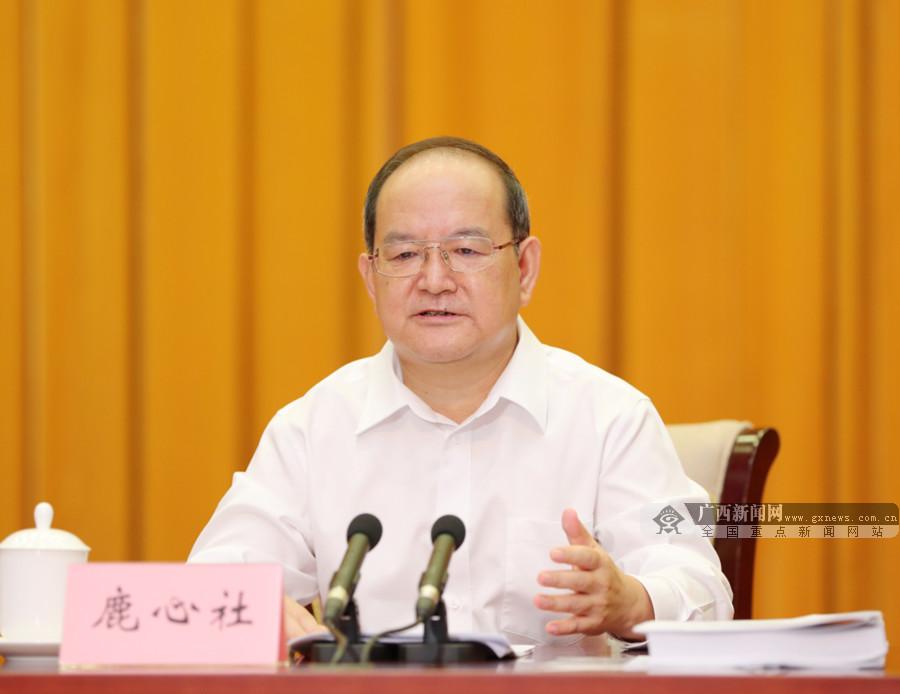自治区党委政府召开全区向海经济发展推进会议