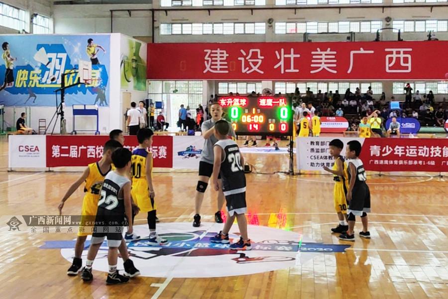 近900名小将角逐第二届广西校园小篮球锦标赛(图)