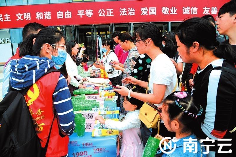 南宁人口统计_广西南宁常住人口超874万人,人口增速位居全区首位