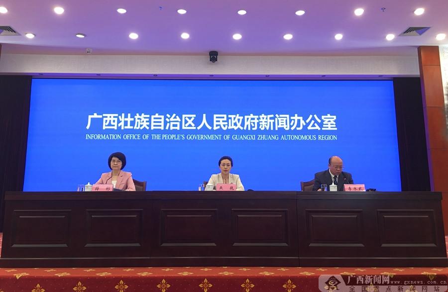 第二届中国-东盟电视周将于11月23日至29日在桂林举办