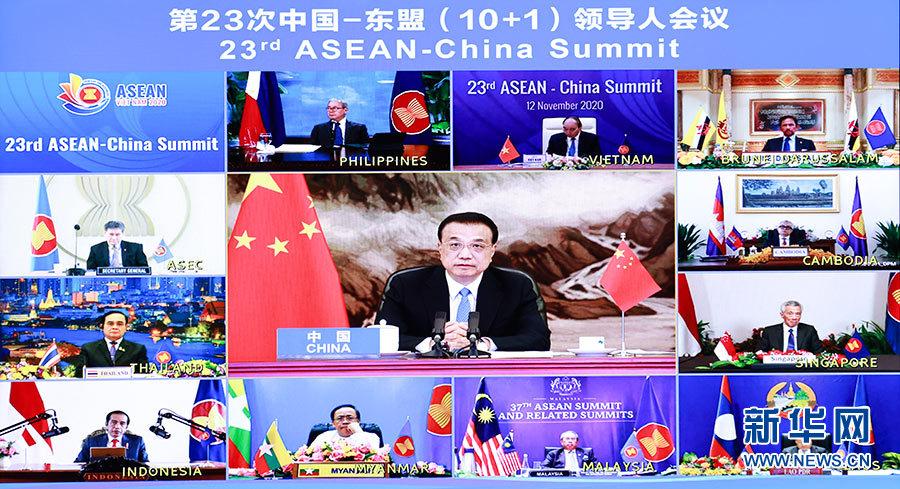 李克强出席第23次中国-东盟领导人会议