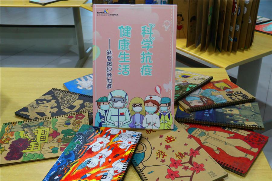 从阅读者到创编者 南湖小学海茵校区展出第八届读书节精彩绘本
