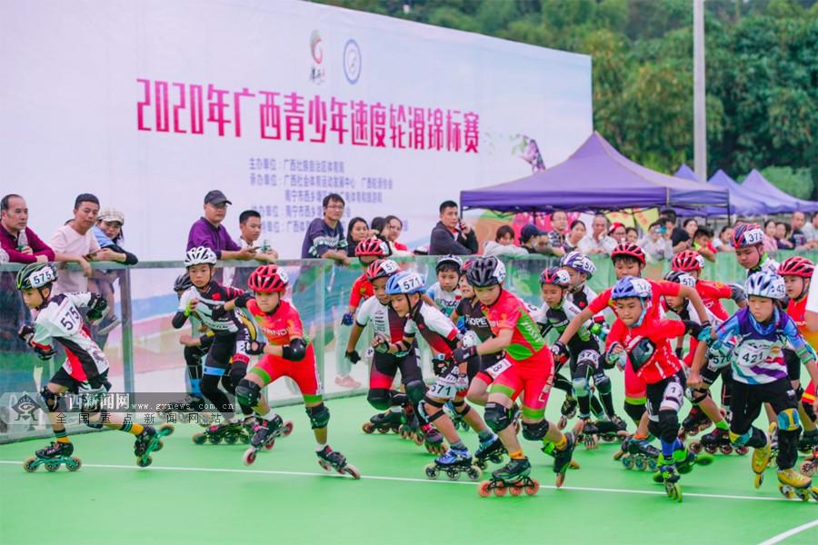 2020广西青少年速度轮滑锦标赛在南宁举