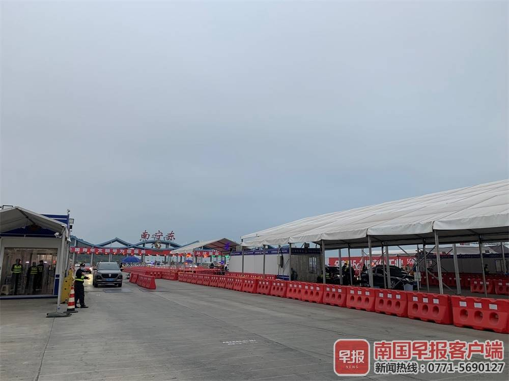 东博会将举办 南宁对入城车辆和人员进