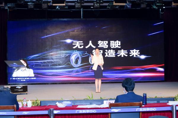 广西代表队在2020年全国科普讲解