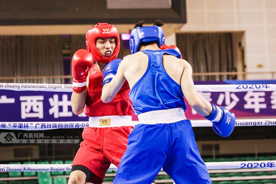 2020广西青少年拳击锦标赛落幕 百色市