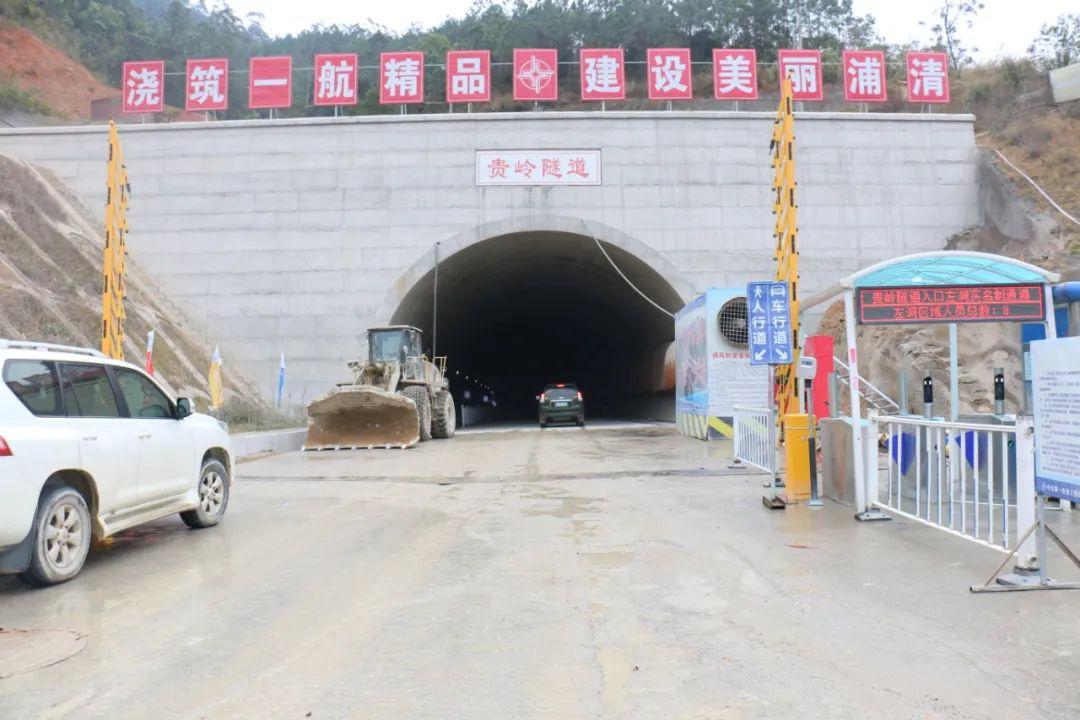 贵岭隧道左线提前20天贯通!广西这条高速有新进展