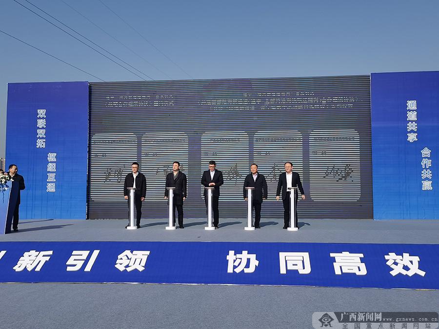 广西:西部陆海新通道遂宁至钦州班列成功首发