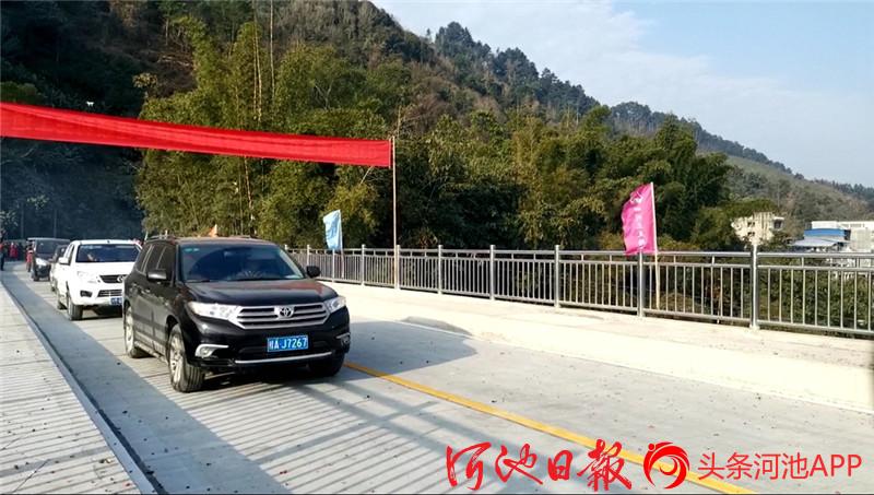 好消息!河池G323线东兰红水河大桥恢复通车(图)