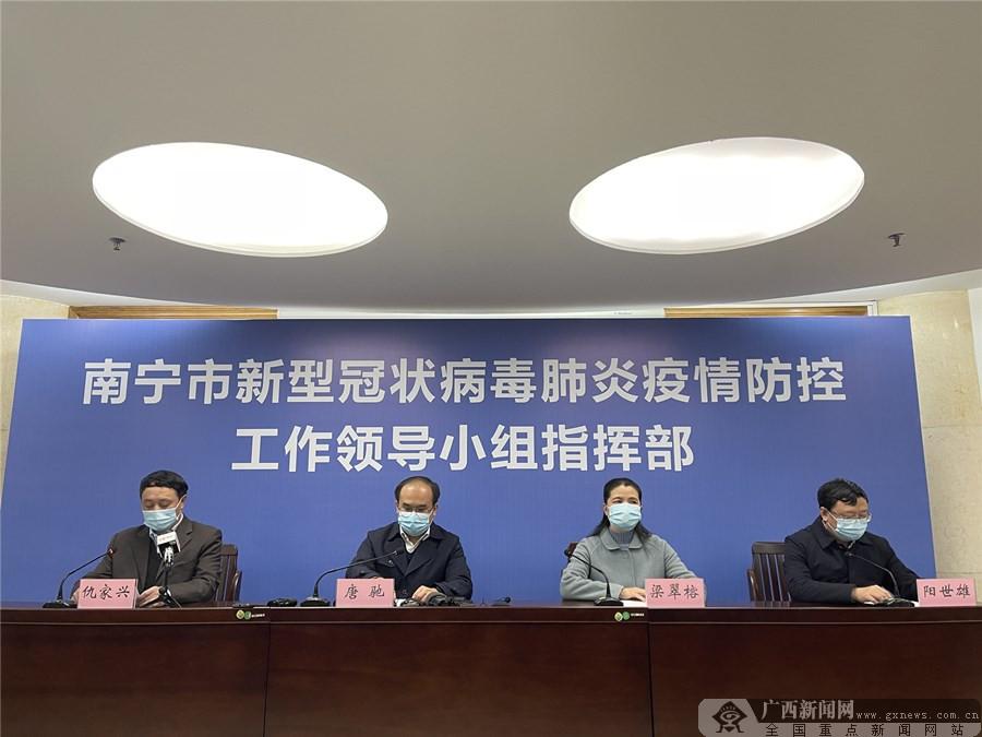 南宁市现有1例本地病例 5万多人核酸检测均为阴性