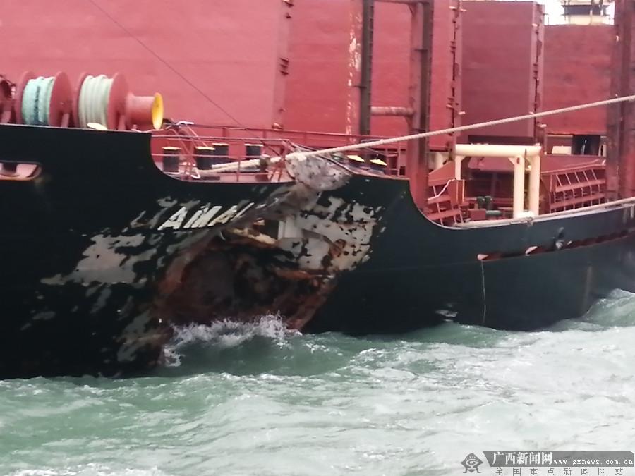 外籍货船海上碰撞遇险情!钦州4部门高