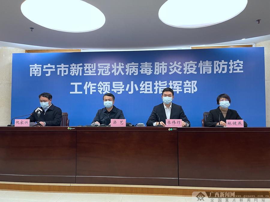 南宁:13万余人核酸检测结果均阴性  检测范围扩大