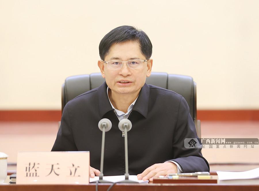 自治区十三届人民政府召开第三次全体(扩大)会议