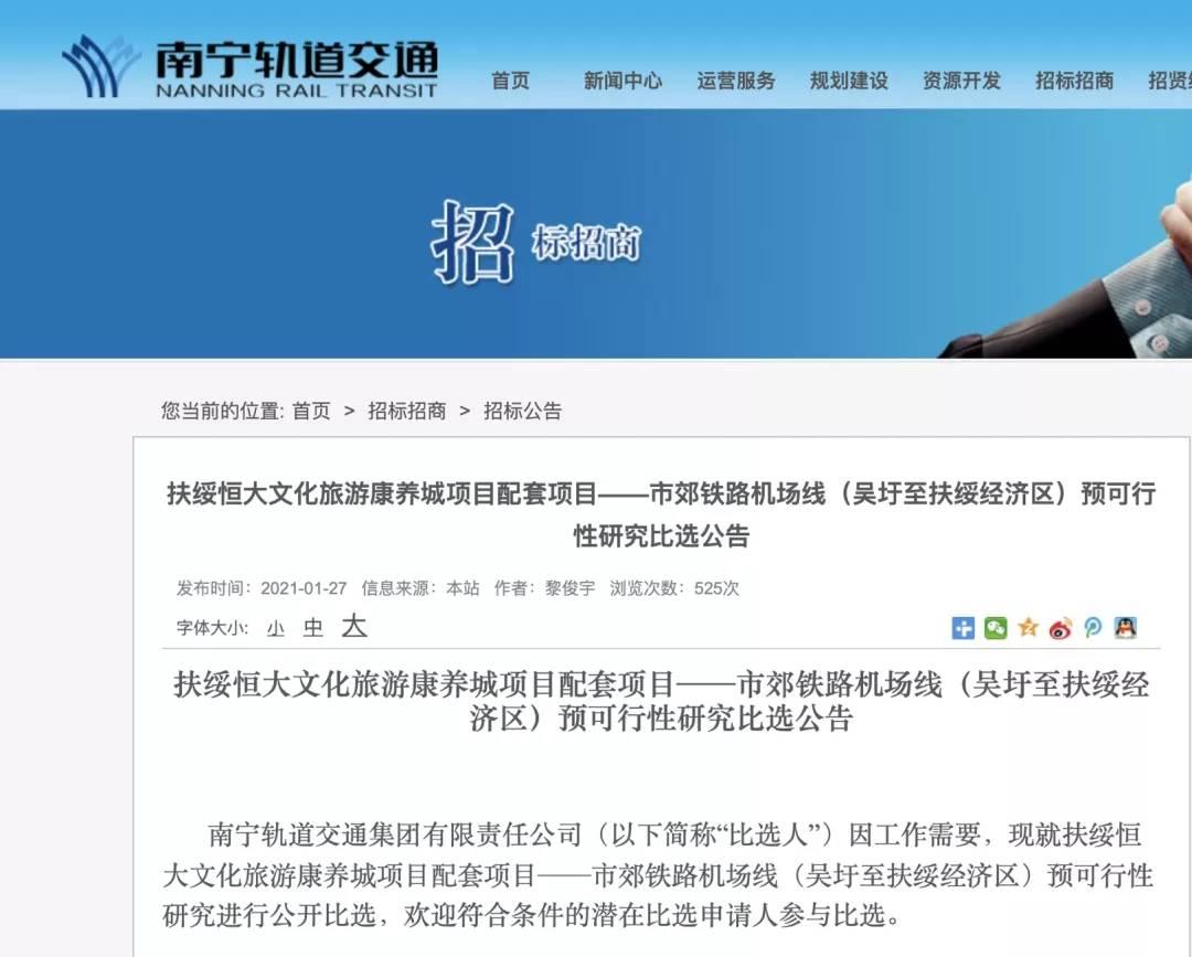 http://www.k2summit.cn/qianyankeji/3241400.html