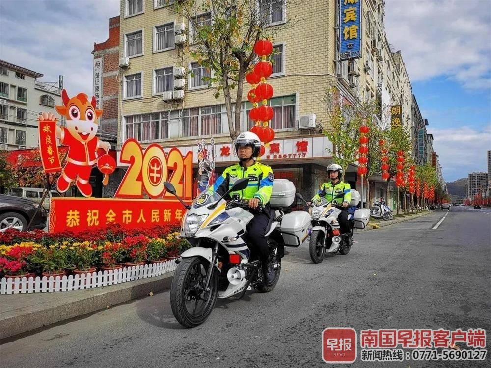 广西公安通报假期警情:未发生长距离交通拥堵,治安秩序总体良好