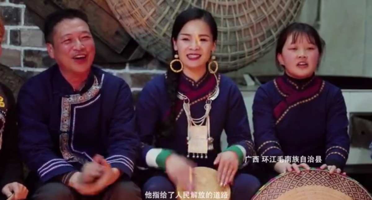 今天,56个民族同唱这首歌|人民日报联合广西云等推出建党百年重磅MV