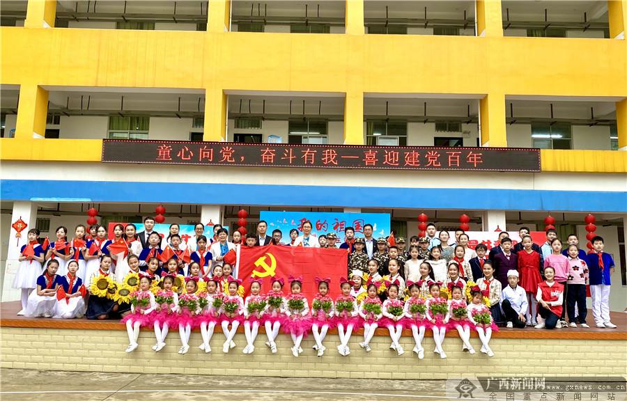 图集:白沙小学开学典礼——童心向党 奋斗有我