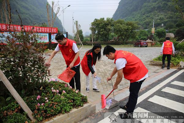 广西桂林阳朔镇:开展党史学习教育活动和青年志愿服务活动