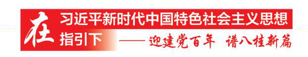 """广西打造""""壮族三月三·八桂嘉年华""""文化旅游消费品牌"""