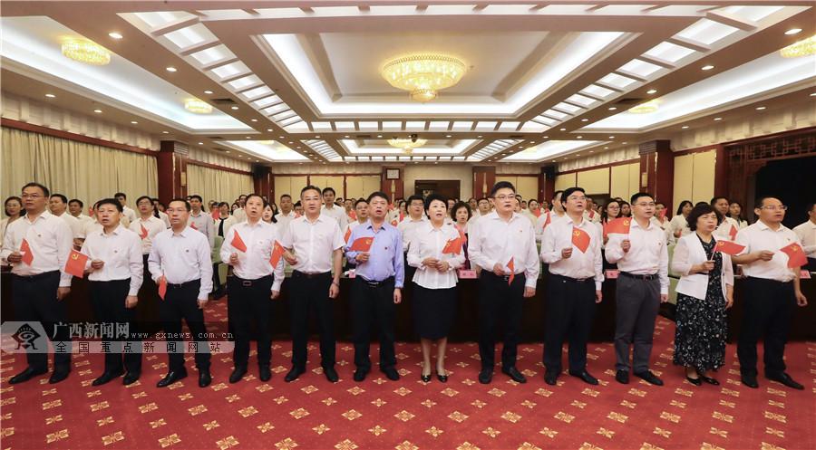 自治区党委宣传部召开会议传达学习习近平总书记视察广西时的重要讲话和重要指示精神