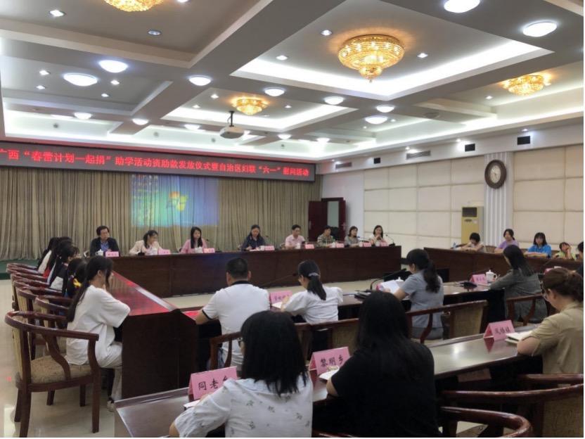 """广西妇联举行""""'春蕾计划'一起捐""""资助款发放仪式暨""""六一""""慰问活动"""
